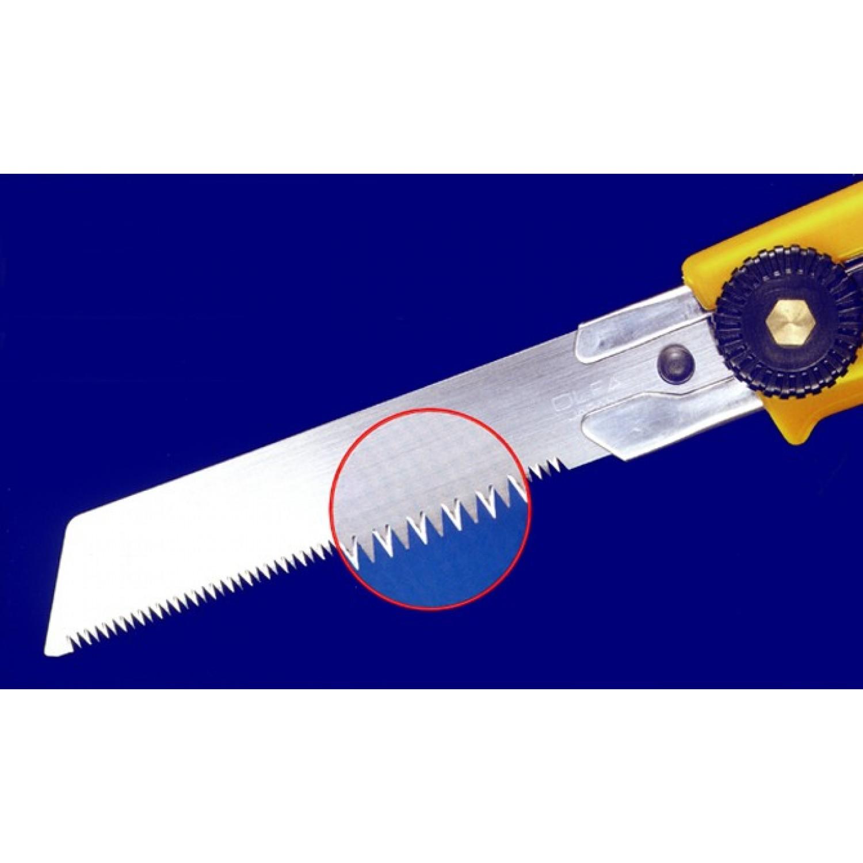 Olfa HSWB-1/1B Pull Saw Blade